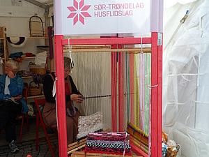 Норвегия. Ярмарка, или Скоморохам вход разрешен   Ярмарка Мастеров - ручная работа, handmade