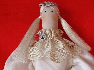 Аукцион куклы Тильды