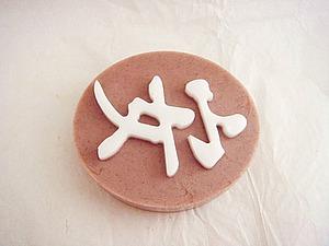 Делаем мыло на основе косметической розовой глины. Ярмарка Мастеров - ручная работа, handmade.