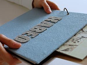 Подробная инструкция по изготовлению простого дневника для записи идей | Ярмарка Мастеров - ручная работа, handmade