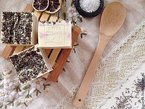 Натуральное мыло A la savon de Marseille | Ярмарка Мастеров - ручная работа, handmade