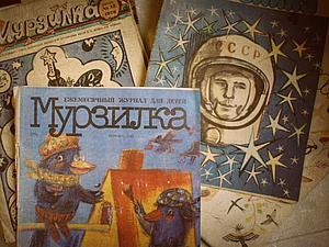 Журнал Мурзилка - помните такой?   Ярмарка Мастеров - ручная работа, handmade