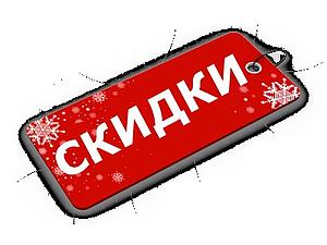 Скидка!! | Ярмарка Мастеров - ручная работа, handmade