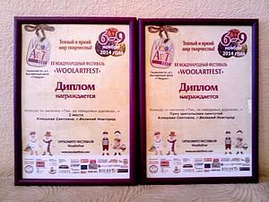 Фестиваль WoolArtFest | Ярмарка Мастеров - ручная работа, handmade
