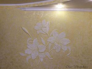 Делаем барельеф с лилиями на стене. Ярмарка Мастеров - ручная работа, handmade.