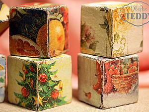 Наши новые кубики :) | Ярмарка Мастеров - ручная работа, handmade