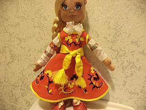 Шьем сарафан в русском стиле для текстильной куклы. Ярмарка Мастеров - ручная работа, handmade.
