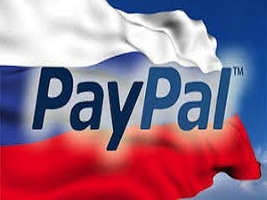 Pay Pal.Новые возможности | Ярмарка Мастеров - ручная работа, handmade