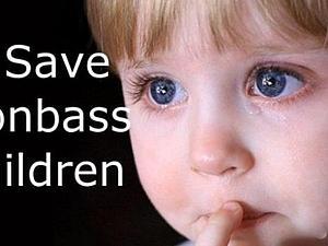 Дети не должны страдать!!! | Ярмарка Мастеров - ручная работа, handmade