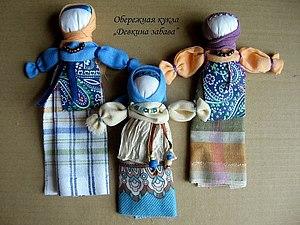 Традиционная кукла (Девкина Радость и Кормилка) | Ярмарка Мастеров - ручная работа, handmade