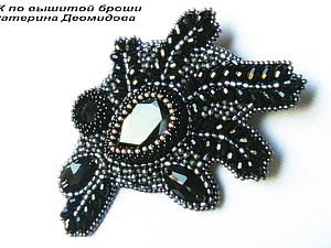 Cоздаем брошь «Черный Лебедь» с хрусталем и кристаллами. Ярмарка Мастеров - ручная работа, handmade.