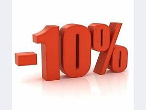Скидка 10%!!! Акция к 8-му Марта!!! | Ярмарка Мастеров - ручная работа, handmade