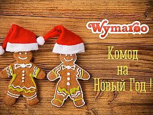 Новогодняя распродажа комодов!   Ярмарка Мастеров - ручная работа, handmade