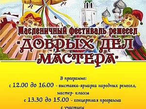 Мои работы на ярмарке 21-го февраля ТК Парад (м. Рыбацкое) | Ярмарка Мастеров - ручная работа, handmade