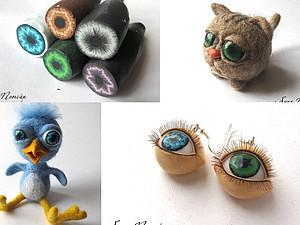 Глаза из пластики. Для игрушек и кукол. | Ярмарка Мастеров - ручная работа, handmade