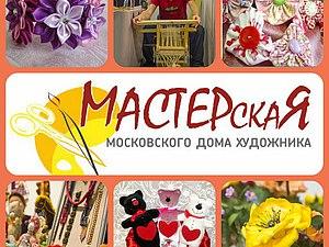 Мастерская Московского Художника | Ярмарка Мастеров - ручная работа, handmade