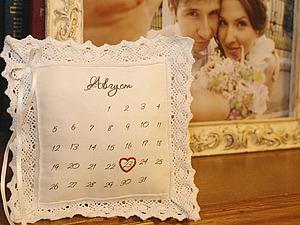 Подушечка для колец с датой свадьбы | Ярмарка Мастеров - ручная работа, handmade