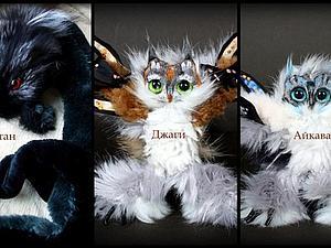 Распродажа зверей | Ярмарка Мастеров - ручная работа, handmade