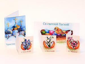 Комплекты Поздравительных Открыток   Ярмарка Мастеров - ручная работа, handmade