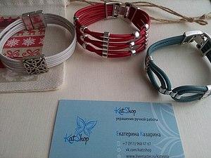 АКЦИЯ!!! При покупке 3-х браслетов 4-й браслет в подарок! | Ярмарка Мастеров - ручная работа, handmade