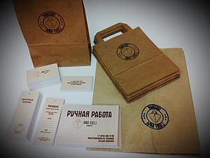 Красивая упаковка в подарок! | Ярмарка Мастеров - ручная работа, handmade