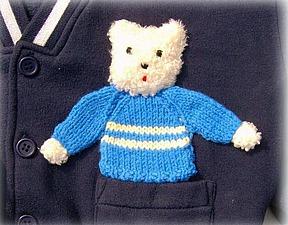 «Мишка для сынишки», или Скорая помощь для детской одежды. Ярмарка Мастеров - ручная работа, handmade.