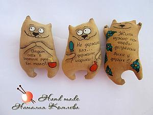 Кофейная игрушка кот   Ярмарка Мастеров - ручная работа, handmade
