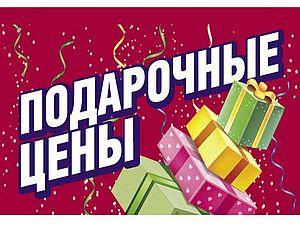 Акция! Подарочные цены на бусы с аметистами! | Ярмарка Мастеров - ручная работа, handmade