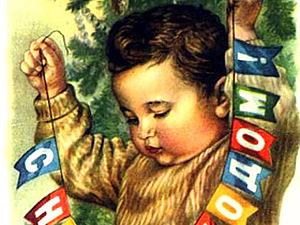 С Новым Годом!!! С Новым Счастьем!!!! | Ярмарка Мастеров - ручная работа, handmade