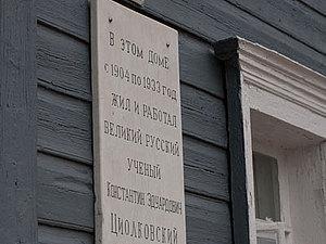 Космос Циолковского | Ярмарка Мастеров - ручная работа, handmade