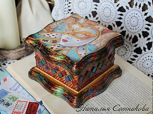 Участвую в аукционе у Тамары | Ярмарка Мастеров - ручная работа, handmade