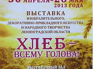 Выставочный зал Союза художников России | Ярмарка Мастеров - ручная работа, handmade