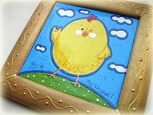 Аукциончик на Цып) | Ярмарка Мастеров - ручная работа, handmade