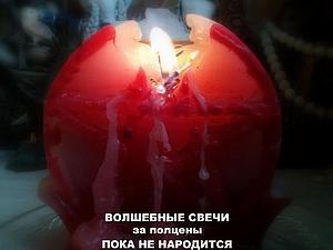 Йольско-рождественская распродажа. Ярмарка Мастеров - ручная работа, handmade.