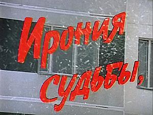 3-я улица Строителей, дом 25, кв.12 | Ярмарка Мастеров - ручная работа, handmade