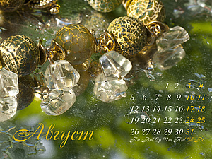 Календарь на рабочий стол. Август   Ярмарка Мастеров - ручная работа, handmade