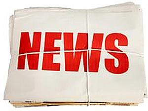 Новости: Конфетка+изменения ассортимента обоих магазинов! | Ярмарка Мастеров - ручная работа, handmade