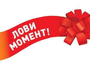 Акция месяца! Доставка 90 рублей по всей России! | Ярмарка Мастеров - ручная работа, handmade