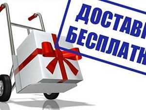 Бесплатная доставка в Москву! | Ярмарка Мастеров - ручная работа, handmade