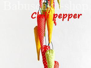 Жгучие чилийские перчики своими руками. Ярмарка Мастеров - ручная работа, handmade.