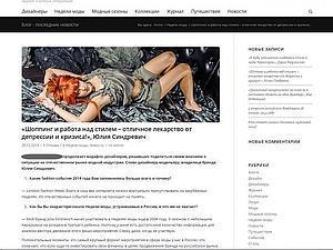 Интервью для интернет-ресурса о моде и стиле.   Ярмарка Мастеров - ручная работа, handmade