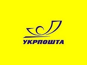Вопрос для мастеров из Украины - помогите советом!!! | Ярмарка Мастеров - ручная работа, handmade