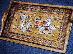 Винтажные подносики. Состаривание поверхности +бейцы! | Ярмарка Мастеров - ручная работа, handmade