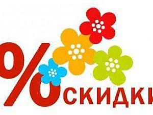 Неделя скидок   Ярмарка Мастеров - ручная работа, handmade