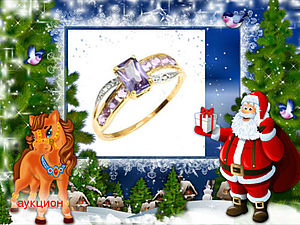 Аукцион! Золотое кольцо с александритом,аметистами и 2 бриллиантами+Конкурс!   Ярмарка Мастеров - ручная работа, handmade