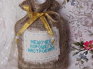 Конфетка с конфетками!))) | Ярмарка Мастеров - ручная работа, handmade