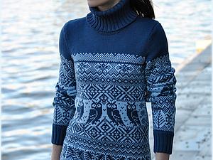 Вязаные свитера с орнаментами. | Ярмарка Мастеров - ручная работа, handmade