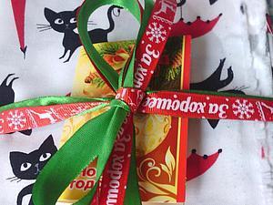 СуперМегаПолезные Новогодние Подарки Моим Покупателям и Друзьям(!!!) от Марины Батановой | Ярмарка Мастеров - ручная работа, handmade