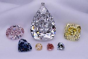 Бриллианты Натуральные  от 100руб | Ярмарка Мастеров - ручная работа, handmade