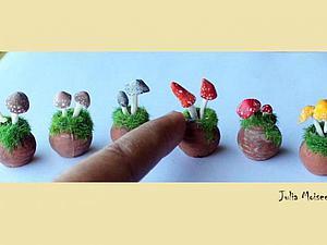 Лепим миниатюрные мухоморчики и другие поганки. Ярмарка Мастеров - ручная работа, handmade.